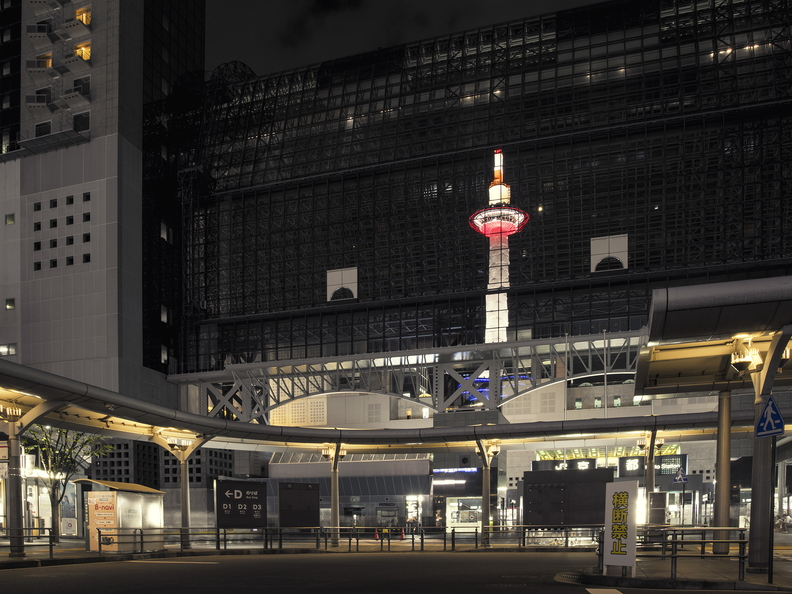 Kyoto_Station_Tower_03.jpg
